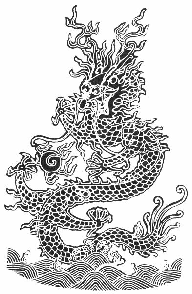 dragon tattoo sketches. Chinese Dragon Tattoo pictures