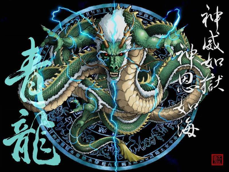 Dragon Chinese Character Tattoo Chinese Dragon Tattoo